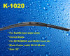 KM03-2837 tractor wiper blade, for Ford - New Holland K-1021/20""