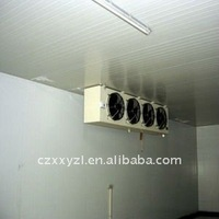 refrigerating air cooler