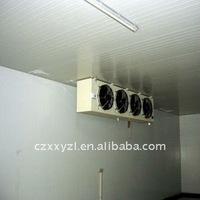 refrigerating air cooler