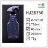 750ml/25oz pet trigger pump bottle for detergente