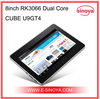 7'' Cube U9GT4 RK3066 for Aluminum Sheell 1G 8GB tablet pc
