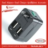 Top Popular in UK 2012 market travel plug for UK market / US/UK/EU/AUS plug converter