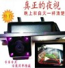 Car Backup Camera With Led