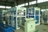 XH06-15 Automatic Concrete Block Forming Machine