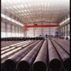 seamless pipe (GB3087-1999)