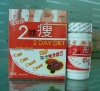 OEM&ODM 2 day diet, 1 day diet, 3X powerful slim capsules, slim slimming beauty diet pills, healthy weight loss