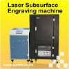 Gateway laser subsurface engraving machine