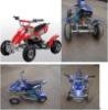49cc ATV XS-D003-02
