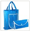 non woven shopping bag,reusable shopping bag,folding non woven bag