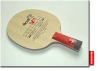 7-13 plywood V racket series