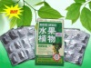 shuiguozhiwu slimming product