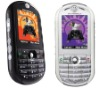 Motorola E2,Mobile phones,cell phone,motorola mobile phone