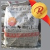 .62#Fully Refined Paraffin Wax