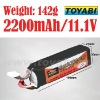 Rechargeable Lipo Battery 2200mAh 3S11.1V for RC Toys Model JR Transmitter Accessories
