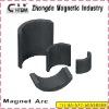 Produce DC Motor Permanent Strontium-Ferrite Magnet