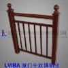 The Railing--Interior Wood Railings and Wood Guard Rails