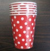 white dot paper cup