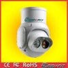 CMOS high speed pan/tilt/zoom 1080p network IR camera