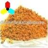 6 NITRO -1-DIAZO-2-NAPTHOL-4-SULFONIC ACID