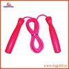 Professional Weighted PVC Jump Rope