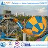 2012 Aqua Park (new)