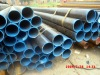1345 alloy round pipe