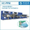 HC-PPM Automatic pet pad machine