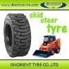 skid steer tire 10-16.5