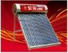 FARO WAKIN Solar water heating system