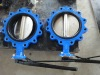 soft-sealed wafer lug midline butterfly valve