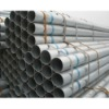 GI large diameter steel pipe