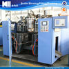 Plastic Bottle Extrusion Blowing Molding Machine