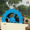 Sand Washing Machine for mining and construction purpose