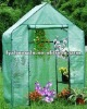 3x3 mesh tarp fabric for garden house