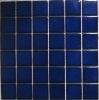 Ceramic mosaic tile,Swimming pool tile,crystal mosaic tile