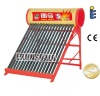 CE solar water heater--solar hot water heater