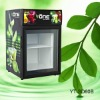 glass door freezer display cabinets