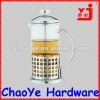 Classic Small Square Style French Coffee Press