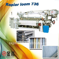 Advanced High speed weaving rapier loom 736