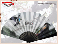 high-class advertising paper fan
