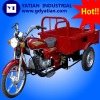 Best price 150cc three wheel motorcycle