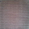 Aluminum alloy window screen wire mesh (factory)