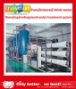 River/tap/undergroud water treatment/purification system