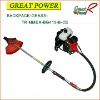 Backpack Grass Trimmer BG415-B(2-Stroke) Branch Cutter Grass Cutter