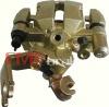 brake caliper for Mazda MX-5 rear brake parking brake hand brake