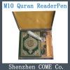 M10 Quran Reading Pen