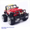 2012 new design1:14 rc kid toy
