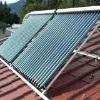 CE$ISO9001 SUNRISE solar power system (high quality and best price)