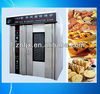 Rotary convection oven with Italy burner