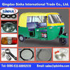 4-stroke BAJAJ 3 Wheeler Spare Parts